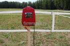 Установка ленты 40мм для лошадей